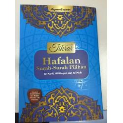 Buku Tikrar Surah Pilihan (Al Kahfi, Al Waqiah, Al Mulk)