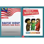 Kit Malaysiaku 2020