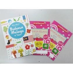 Kombo Buku Bahasa Melayu
