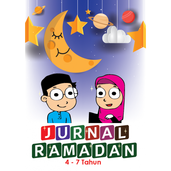 Jurnal Ramadan ( E-book )
