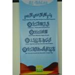 Huffaz Cilik Kit 1.0 Pakej Lengkap