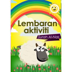 Huffaz Cilik E-book Lembaran Aktiviti Surah An-Nas
