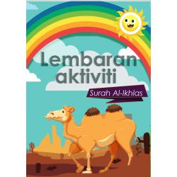 Ebook Lembaran Aktiviti Huffaz Cilik 5 Surah (Versi Cetakan & Digital)
