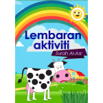 Huffaz Cilik Ebook Lembaran Aktiviti 5 Surah (Versi Cetakan & Digital)