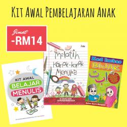 Kit Awal Pembelajaran Anak
