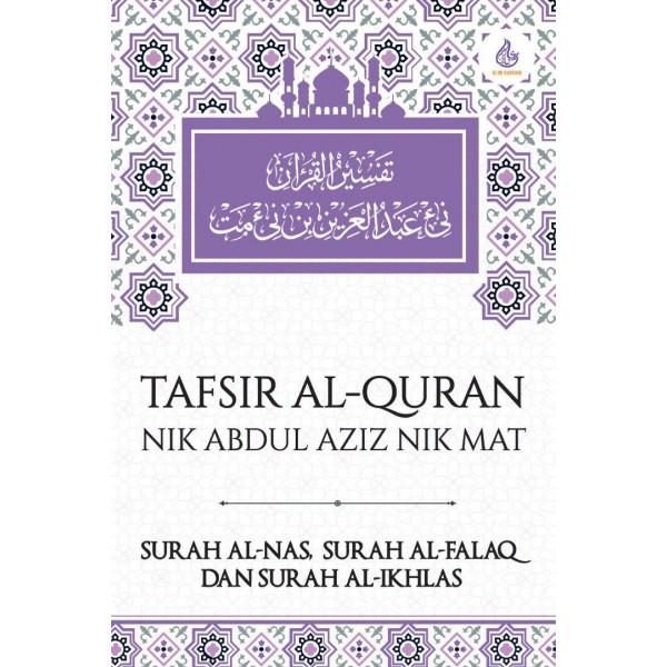 Tafsir Al Quran Nik Abdul Aziz Nik Mat (Surah An Nas, Surah Al Falaq & Al Ikhlas)