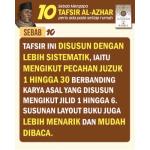 TAFSIR HAMKA (SET LENGKAP 30 JUZUK)