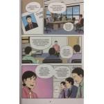 Komik-M: Misi Angkasa