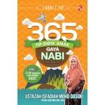 365 Tip Didik Anak Gaya Nabi : Edisi Kemas Kini
