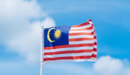 Sayang Malaysia